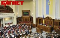 «Батькивщина» и «Свобода» отказались голосовать за проект Конституции Порошенко