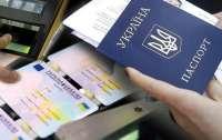 14-летние украинцы получат сразу два документа на руки