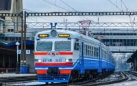 Сегодня жителям пригорода Киева не стоило надеяться на электрички