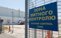 В ГФС объяснили ограничение ввоза товаров в Украину