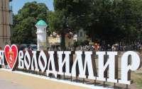 В Украине еще один город получит новое название