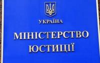 Глава Минюста разъяснил, что делать с документами жителям переименованных городов