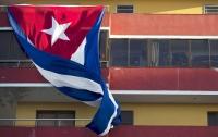 Глава МИД Кубы: Санкции США противоречат принципам международного права