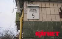 В Киеве рушится «хрущевка» из-за захвата помещения супермаркетом (ФОТО)