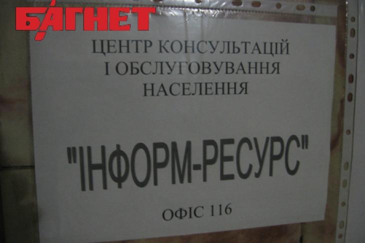 Мфц тольятти анкета на загранпаспорт