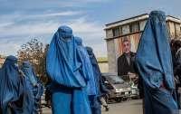 В Кабуле женщины провели акцию протеста