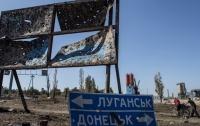 Президент сказал, где будут обсуждать вопросы восстановления Донбасса