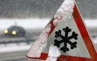 Погода в Украине: в ближайшие сутки местами ожидается небольшой мокрый снег