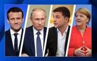 Украина предлагает провести встречу