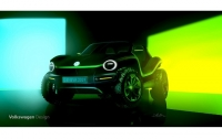 Автомобиль-новинку VW ID. BUGGY покажут публике