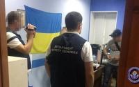 В Запорожье будут судить чиновника-вымогателя из ГФС
