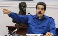 В Венесуэле создадут вице-министерство счастья