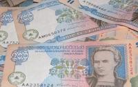 Теневой бизнес чиновников МинАПК и «Киевголографии» ликвидирован?
