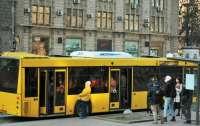 Киев останавливает пассажирские перевозки - Аваков