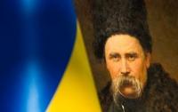 В Украине назвали самого выдающегося украинца