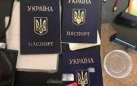 В Харькове изготовляли липовые паспорта: СБУ накрыла преступную группировку