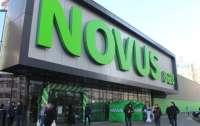 Активисты устроили митинг с требованием закрыть супермаркет Novus из-за работы в Крыму