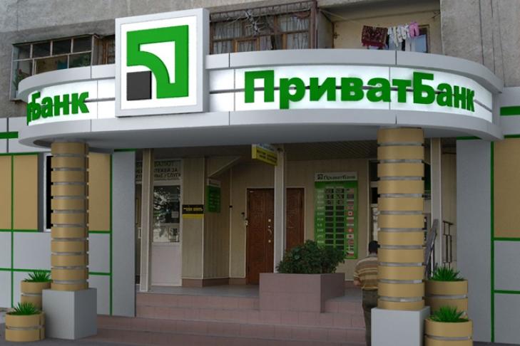 ПриватБанк получил еще 1,4 млрд грн отгосударства