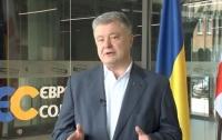 Петр Порошенко призвал украинцев массово ехать в Грузию