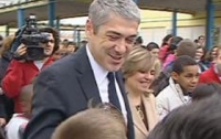 Социалисты Португалии победили на парламентских выборах