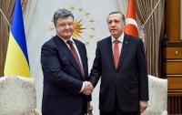 Украина и Турция согласились сотрудничать в оборонной сфере