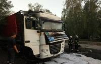 В Днепре загорелся грузовик с нетрезвым водителем
