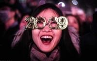 В разных городах мира красиво встретили Новый год (фото)