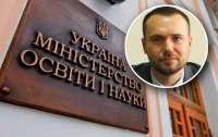 МОН: В украинских школах не будет обязательного предмета