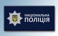 Пьянству — бой: В Нацполиции уволили 10 начальников отделений