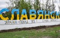 В Славянске задержали пятерых пособников боевиков