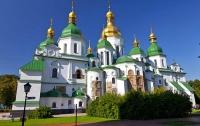 Для ПЦУ откроют Софийский собор по праздникам