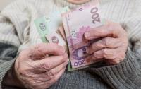 В Пенсионном фонде объявили, кому не повысят пенсии