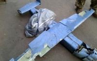 ПВО на Донбассе сбила российский беспилотник-разведчик