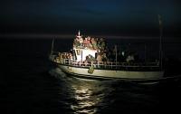 В Австралии потерпел крушение корабль с 95 мигрантами