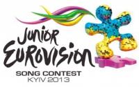 На детское «Евровидение-2013» выделено 25 млн. грн.