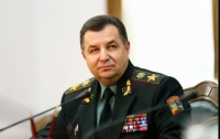 Министр обороны рассказал о седьмой волне мобилизации