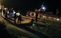 Столкновение катамарана и баржи на Волге: появились новые подробности