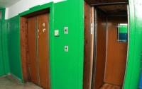 В Днепре задержали пару, которая грабила женщин в лифтах (видео)