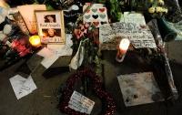Уитни Хьюстон похоронили рядом с отцом