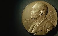 Нобелевскую премию мира вручили за борьбу с ядерным оружием