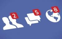 Политсилам трудно станет рекламироваться в Facebook