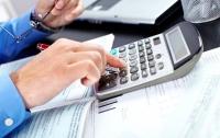 Украинцам увеличили размер налоговой социальной льготы