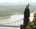 Сегодня в Киеве введут особый режим