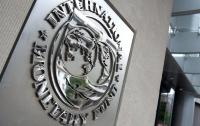Украина рассчитывает на очередной транш от МВФ