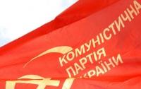 Компартия требует привлечения к уголовной ответственности министра юстиции Петренко