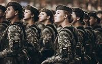 Депутаты уравняла женщин и мужчин в армии