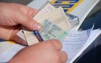 В Украине будут по-новому сдавать экзамены на водительские права