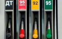 Цены на топливо в Украине продолжают