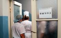 Теракт в Керчи: восемь раненых в тяжелом состоянии