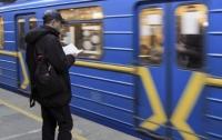 Воздух в метро признан опасным для здоровья